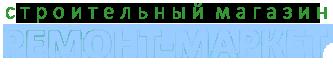 Интернет-магазин Ремонт-Маркет